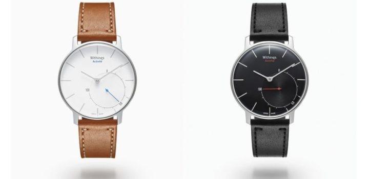 Découvrez la première montre connécté à aiguilles !