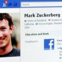 Facebook va créer une fonction « sauvegarde »