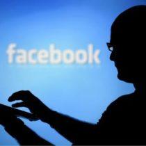 Les nouvelles règles de confidentialité de Facebook arrivent: le réseau social reconnaîtra désormais les sites que vous visitez