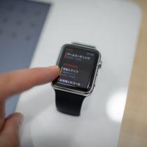 VIDEO. Lors d'une démonstration Apple Watch, il achète malencontreusement une Xbox One