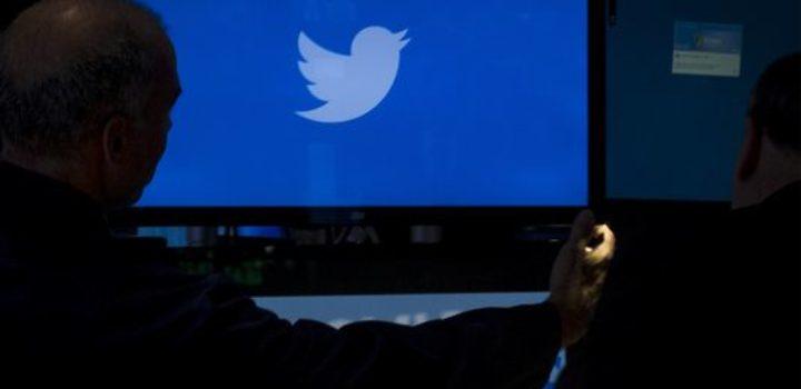 32 millions d'identifiants Twitter mis en vente en ligne après une fuite de données massive